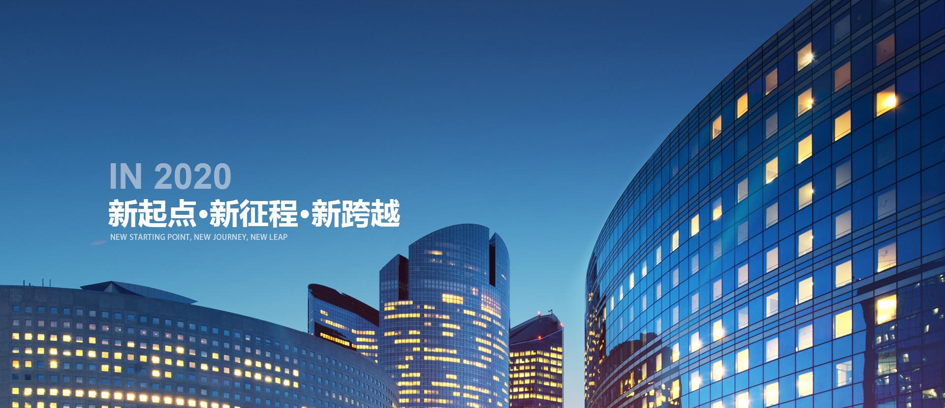 江西成超建筑